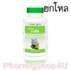 (ยกโหล ราคาส่ง) Herbal One อ้วยอัน รางจืด 100 แคปซูล เฮอร์บัล วัน ยาเขียวถอนพิษไข้ พิษสุราเรื้อรัง ถอนพิษผิดสำแดง พิษยาเบื่อเมา