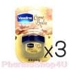 (ซื้อ3 ราคาพิเศษ) (Creme Brulee) Vaseline Lip Therapy 7g วาสลีนเนื้อเจลลี่ กลิ่นครีม บูแร่ น่าพกพา กระปุกน่ารัก ให้ความชุ่มชื่น กับริมฝีปากได้อย่างดีเยี่ยม