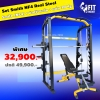 Set Smith Machine รุ่น NF4 Real Steel