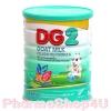 DG2 ดีจี2 นมแพะชนิดผง 800G สูตร 2 เหมาะสำหรับเด็กทารก 6เดือน - 3 ปี