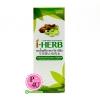 i-Herb ไอ-เฮิร์บ ยาน้ำสมุนไพร 60mL บรรเทาอาการไอ ขับเสมหะ ด้วยสมอพิเภก มะขามป้อม สมอไทย ชะเอมเทศ