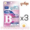 (ซื้อ3 ราคาพิเศษ) (ค่อยๆปลดปล่อย) DHC Vitamin B Mix Persistent Type (30 days) วิตามินบีรวม 8 ชนิด ประสิทธิภาพดีกว่าเดิม ด้วยสูตร Time Release เพื่อให้วิตามินบีปล่อยออกมาช้า ๆ