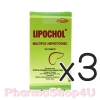(ซื้อ3 ราคาพิเศษ) Takeda Lipochol ไลโปคอล บำรุงตับ 100เม็ด วิตามินและสารบำรุง 11 ชนิด เป็นเม็ดเคลือบน้ำตาลสีส้ม