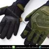 ถุงมือทหาร สีเขียว