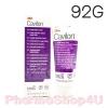 Cavilon Durable Barrier Cream 92 กรัม คาวิลอน ครีมชนิดเข้มข้น ปกป้องผิวหนัง จากภาวะไม่สามารถควบคุมการขับถ่าย