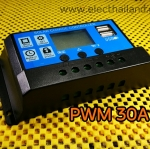 S238:30A Solar Charge LCD Solar Charger Controller auto 12V 24V