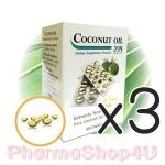 (ซื้อ3 ราคาพิเศษ) Zigma Coconut Oil 60 Capsule น้ำมันมะพร้าวสกัดเย็น ต้านอนุมูลอิสระ ลดไขมัน