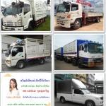 รถรับจ้างเชียงใหม่ 099-0279979 รถกระบะรับจ้าง 6ล้อ 10 ล้อรับจ้าง ขนย้ายบ้าน สำนักงาน บริการคนยก