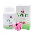 VVIN+ วี วินพลัส BIM เพิ่มภูมิคุ้มกัน 45 Capsules ปรับระดับภูมิคุ้มกันในร่างกายให้สมดุล ป้องกันและรักษาภูมิแพ้