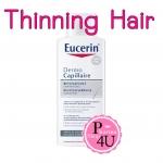 Eucerin Dermo Capillair Thinning Hair Shampoo 250mL ยูเซอริน เดอร์โมคาพิลแลร์ รีไวทัลไลซิ่ง แชมพู ทินนิ่งแฮร์ ผ่านการพิสูจน์ แล้วว่าผมดูหนาขึ้น ตั้งแต่โคนผม
