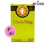 (ยกโหล ราคาส่ง) CHELATED MAGNESIUM CHELAMAG 30 Tablets QUALIMED คีเลต แมกนีเซียม ควอลิเมด 30 เม็ด 100 mg ลดอาการปวดหัวไมเกรน ลดอาการเหน็บชา