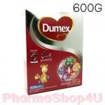 DUMEX ดูเม็กซ์ นมผง ดูโปร 600 กรัม สูตร2 มีดีเอชเอและเออาร์เอ มีวิตามินเอ ช่วยในการมองเห็น มีใยอาหาร