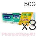 (ซื้อ3 ราคาพิเศษ) Medmaker Vitamin E Cream 5.5% 50G เมดเมเกอร์ วิตามิน อี ครีม เข้มข้น ช่วยฟื้นฟูสภาพผิว รอยแผลเป็นจางลง
