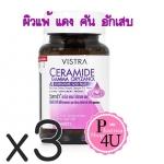 (ซื้อ3 ราคาพิเศษ) Vistra Ceramide Gamma Oryzanol 30เม็ด วิสทร้า เซราไมด์ แกมมา โอริซานอล บรรเทาอาการผิวแพ้ แดง คัน อักเสบ