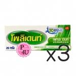 (ซื้อ3 ราคาพิเศษ) Polident Fresh Mint ครีมติดฟันปลอม 20G ติดแน่นยาวนานมากขึ้น ช่วยลงเศษอาหาร ติดใต้ฐานฟันปลอม