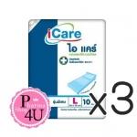 (ซื้อ3 ราคาพิเศษ) I-Care แผ่นรองซับ Size L 45*70cm 10 แผ่น แผ่นรองซับมีเจลซึมซับ ยับยั้งแบคทีเรีย 99.9% ของดีมีคุณภาพ