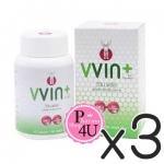 (ซื้อ3 ราคาพิเศษ) VVIN+ วี วินพลัส BIM เพิ่มภูมิคุ้มกัน 45 Capsules ปรับระดับภูมิคุ้มกันในร่างกายให้สมดุล ป้องกันและรักษาภูมิแพ้