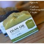 สบู่น้ำมันมะพร้าวสกัดเย็น - ชาจีน/ Pure Coconut Oil Soap
