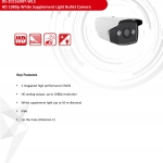 DS-2CE16D0T-WL5(3.6mm)