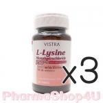 (ซื้อ3 ราคาพิเศษ) Vistra L-Lysine Monohydrochloride 750 mg 30 เม็ด วิสทร้า แอล ไลซีน โมโนไฮโดรคลอไรด์ ป้องกันการเกิดโรคเริม บรรเทาอาการจากโรคเริม