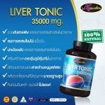 Auswelllife Liver Tonic 35000 mg