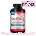 (ยกโหล ราคาส่ง) NeoCell Super Collagen+C 250เม็ด (Type 1&3) คอลลาเจนชนิดดูดซึมง่าย เพิ่มความเต่งตึง พร้อม Vitamin C ให้ผิวขาวใส เปล่งปลั่ง