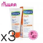 (ซื้อ3 ราคาพิเศษ) Cetaphil SUN Light Gel SPF 50+ PA++++ 50mL เซตาฟิล ซัน เอสพีเอฟ 50+ ไลต์เจล เจลกันแดดประสิทธิภาพสูง สูตรกันน้ำทนเหงื่อ