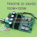 P205: TPA3116D2 Power Amplifier Class D 100W+100W แอมป์จิ๋ว