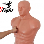 HUMAN UFIGHT Free standing bag