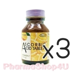 (ซื้อ3 ราคาพิเศษ) Vitamin C (Ascorbic Acid) EDW 100MG 100เม็ด วิตามินซีเม็ดอม สำหรับบำรุงร่างกาย ป้องกันหวัด รักษาอาการขาดวิตามินซี