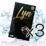 (ซื้อ3 ราคาพิเศษ) Lyn by pim ลีน ดีท็อก Detox FS3 10 เม็ด Detox ช่วยล้างลำไส้ ทานแล้วไม่ปวดบิด ช่วยให้ลำไส้สะอาด และพุงยุบ