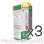 (ซื้อ3 ราคาพิเศษ) Vitara Pure Physical Sunscreen Fluid SPF 50+ PA+++ 25G ไวทาร่า เพียว ฟิสิคอล ซันสกรีน ฟลูอิด เอสพีเอฟ 50+ กันแดดไม่มีเคมี ออกแดดได้ทันที