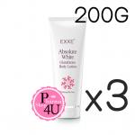 (ซื้อ3 ราคาพิเศษ) EXXE Absolute white Glutathione Body Lotion 200G เอ็กซ์เซ่ แอบโซลูท ไวท์ โลชั่นบำรุงผิวขาวสว่างกระจ่างใส ผสมจากธรรมชาติ มีกลิ่นหอมพร้อมทั้งทำให้ผิวเนียนนุ่ม ชุ่มชื้น