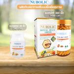 5 กระปุกเล็ก (30 เม็ด) นมผึ้ง นูโบลิค Nubolic Royal jelly สดจากออสเตรเลีย พรีเมียมคุณภาพสูง ส่งฟรี EMS