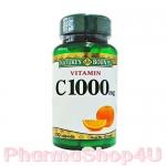 Nature's Bounty Vitamin C1000 mg 100 เม็ด เนเจอร์เบาวน์ตี้ วิตามินซี ไม่ระคายเคืองกระเพาะอาหาร ป้องกันโรคหวัด เสริมสร้างภูมิต้านทาน บำรุงคอลลาเจนในผิวคุณ