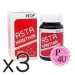 (ซื้อ3 ราคาพิเศษ) Pharmahof ASTAXANTHIN 6 MG 30 เม็ด แอสต้าแซนธิน 6 มก. ช่วยให้ความแห้ง และหยาบกระด้างของผิวลดลง