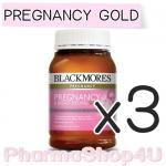 (ซื้อ3 ราคาพิเศษ) Blackmores Pregnancy & Breast-Feeding GOLD 180เม็ด แบลคมอล์ เพรกแนนซี่ วิตามินบำรุงสำหรับคุณแม่ตั้งครรภ์ และคุณแม่ที่ให้นมบุตร
