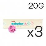 (ซื้อ3 ราคาพิเศษ) BABYDEX-A ผลิตภัณฑ์บำรุงผิวสำหรับเด็กทารก 20G เบบี้เด็กซ์-เอ ครีมบำรุงผิวผ้าอ้อมเด็ก ผสานวิตามินจากธรรมชาติ