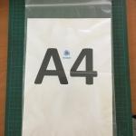 ถุงซิปล็อคขนาดa4 8.8x14.4 นิ้ว (22x36 cm) pack 63ใบ