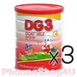 (ซื้อ3 ราคาพิเศษ) DG3 ดีจี3 นมแพะชนิดผง 800G สูตร 3 เหมาะสำหรับเด็ก3ปีขึ้นไป - ผู้ใหญ่