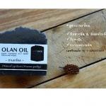 สบู่น้ำมันมะพร้าวสกัดเย็น - ถ่านชาโคล/ Pure Coconut Oil Soap