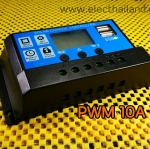 S236:10A Solar Charge LCD Solar Charger Controller auto 12V 24V