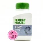 ZINC 15 MG NUTRI MASTER 30 Capsules ป้องกันผมร่วง เสริมผมงอกใหม่ ทานง่าย วันละ 1 ครั้ง