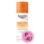 Eucerin acne oil control sun dry touch spf50
