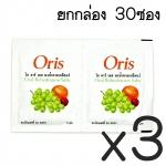 (ซื้อ3 ราคาพิเศษ) ORS ORIS เครื่องดื่มเกลือแร่ 5กรัม 30ซอง รสผลไม้รวม ลดอาการท้องเสีย การขาด แร่ธาตุต่างๆ ในร่างกาย