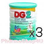 (ซื้อ3 ราคาพิเศษ) DG2 ดีจี2 นมแพะชนิดผง 800G สูตร 2 เหมาะสำหรับเด็กทารก 6เดือน - 3 ปี