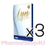 (ซื้อ3 ราคาพิเศษ) (กล่องขาว) Lyn by pim ลีน ลดน้ำหนัก อาหารเสริมลดน้ำหนักสำหรับคนอยากลดน้ำหนัก ดื้อยาทานตัวไหนมาก็ไม่ลด ลองเปิดใจให้ LYN by pim
