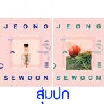 "[PRE-ORDER] JEONG SE WOON - 1st Mini Album""EVER"" (Random Cover สุ่มปก)"
