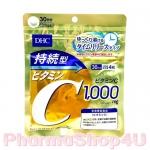 ***หมด*** (ถุงทอง) DHC Vitamin C Buffered 30 วัน ดี เอช ซี วิตามินซี แบบเม็ด ไม่กัดกระเพาะ ค่อยๆ ปลดปล่อย ตลอดวัน สวยใส ตลอดไป
