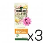 (ซื้อ3 ราคาพิเศษ) Khaolaor Nature Secret Aura White Sunscreen SPF 50++ 30G ครีมกันแดดจากธรรมชาติ ช่วยให้ผิวหน้ากระชับ ป้องกันการเกิดฝ้า กระ จุดด่างดำ